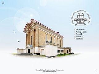 Rīgas kremācijas centrs-krematorija SIA Вебсайт