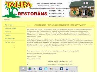 TALIFA restorāns webpage