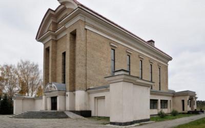 Krematorija ēka Rīgā, Varoņu ielā, netālu no 1.Meža kapiem