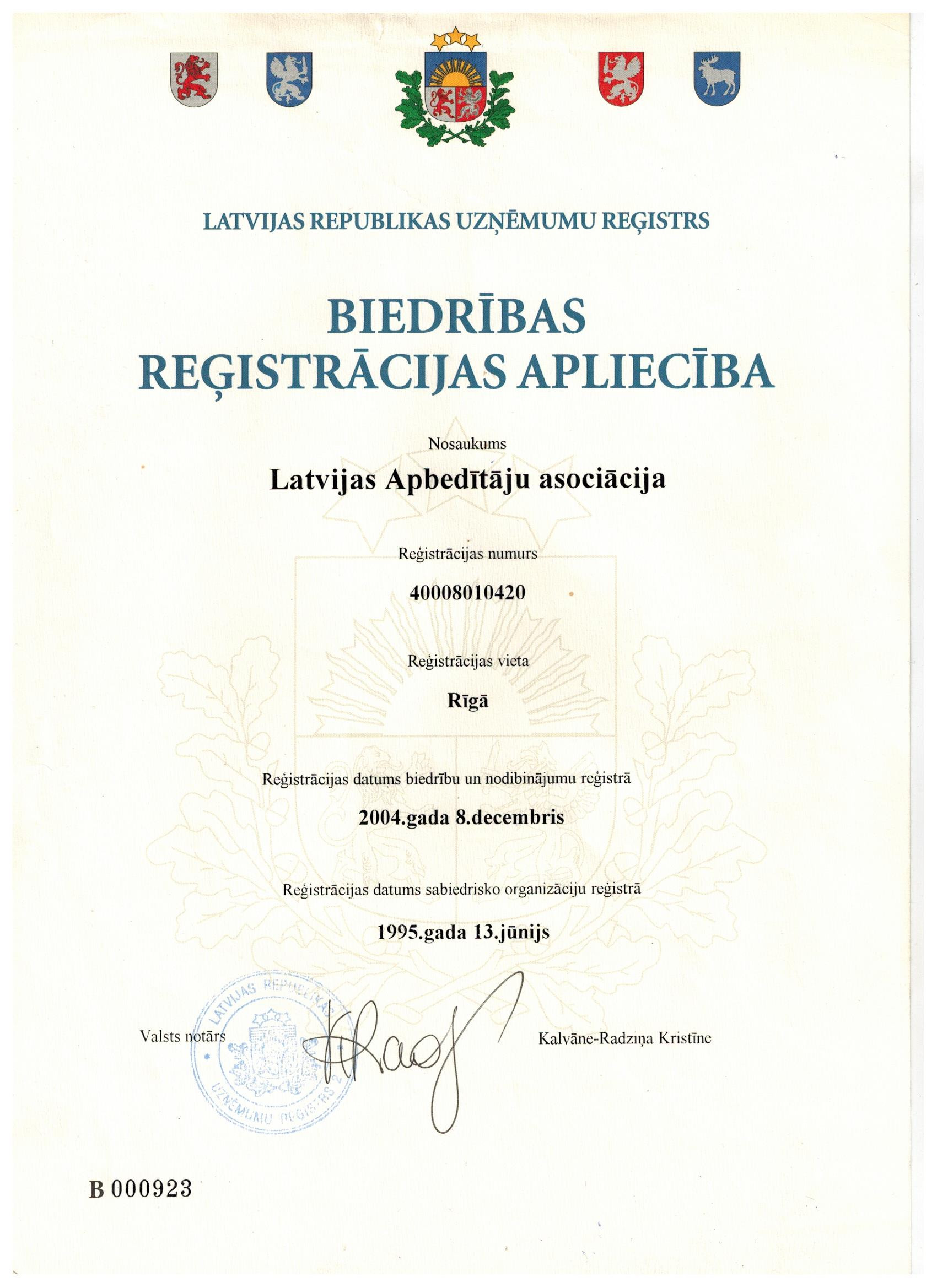 Latvijas Apbedītāju asociācija, biedrība Галерея