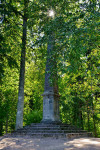 Granīta Obelisks