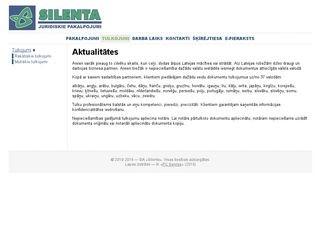 Silenta SIA webpage