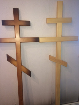 Wooden Crosses (Orthodox / Old Believer)