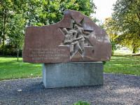 Piemineklis Jelgavas atbrīvotājiem Logo