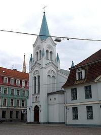 Rīgas Sāpju Dievmātes Romas katoļu baznīca Логотип