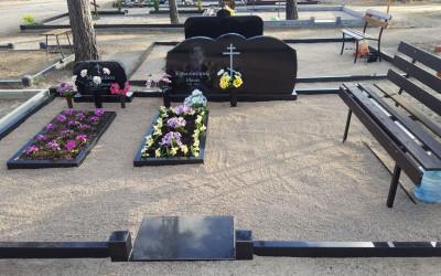 Kapu sētiņa, kapu apmales, kapu piemineklis