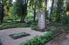 Piemineklis nezināmajiem karavīriem Dobeles kapsēta Logo
