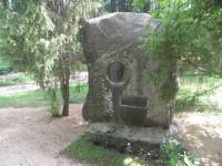 Rakstnieces Tirzmalietes piemiņas vieta