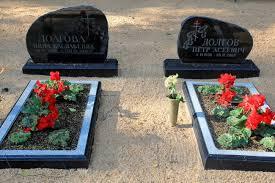 Galgauskas kapi Галерея
