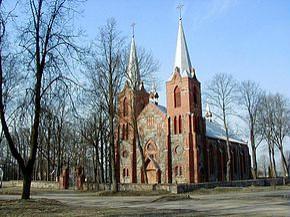 Vidsmuižas Svētā Gara Romas katoļu baznīca Логотип