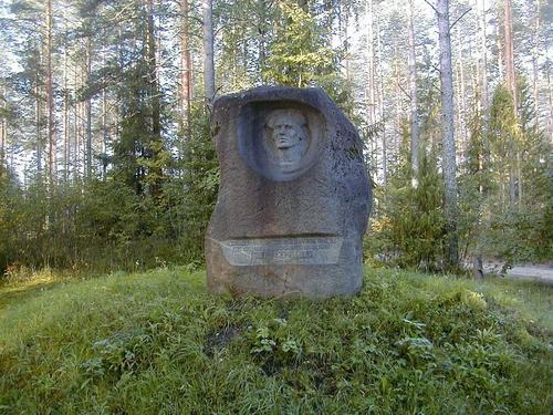 Ādolfa Liepaskalna piemiņas akmens logo