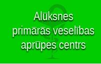 Aritas Prindules ģimenes ārsta prakse Logo