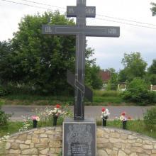 Baltijā pirmā vecticībnieku lūgšanu nama piemiņas vieta Logo