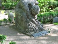 Dīvala kapi Logo