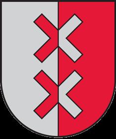 Jaunpiebalgas novada bāriņtiesa Логотип