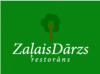 Zaļais Dārzs No2 Logo