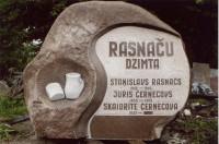A.Zakara akmeņkaļa darbnīca