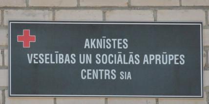 Aknīstes veselības un sociālās aprūpes centrs.Morgs Logo