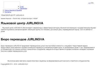 Jurlingva - Tulkojumu un Valodu centrs webpage