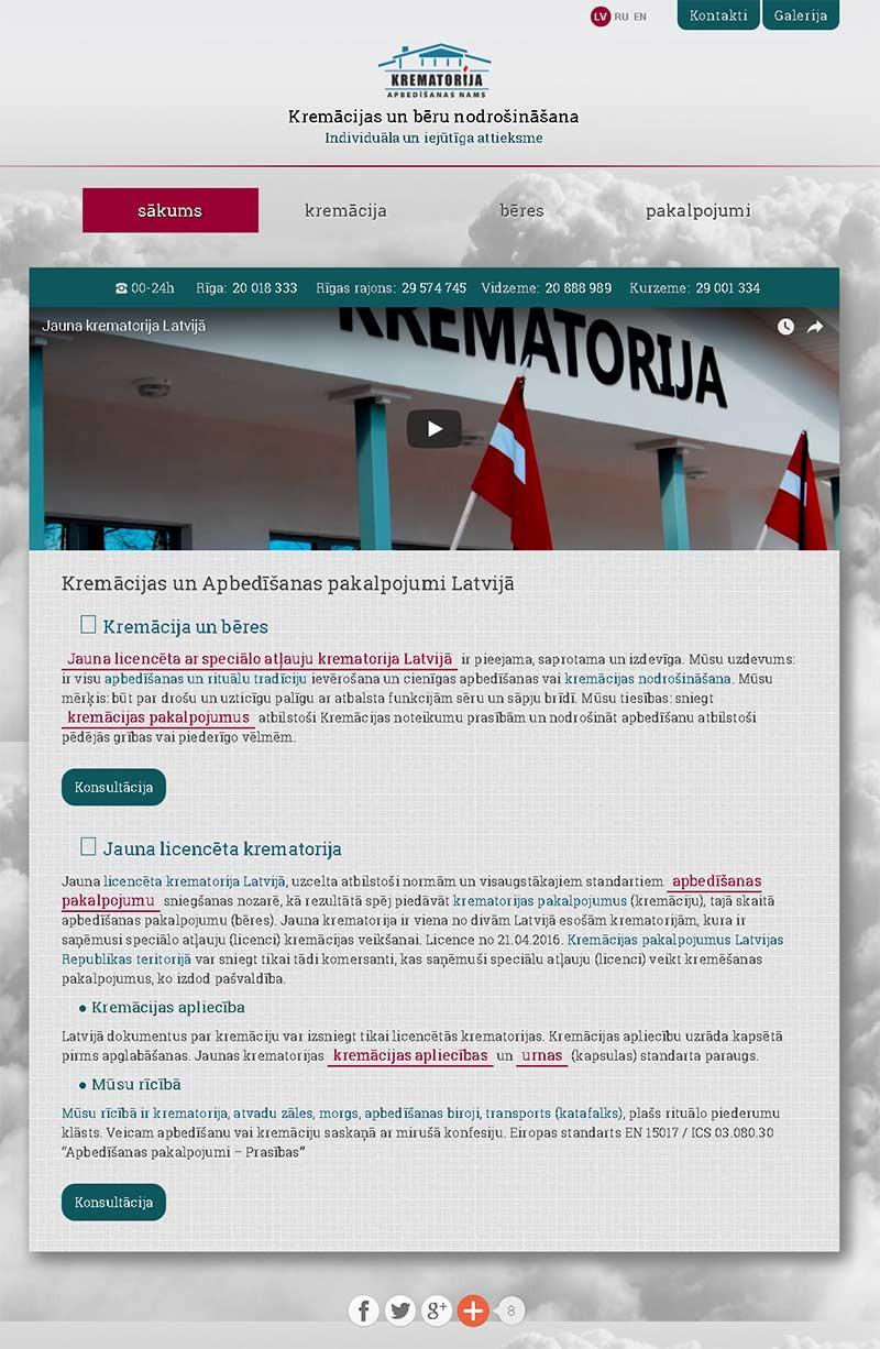 Jaunā Krematorija, Apbedīšanas nams, Atvadu zāle Rīgā webpage