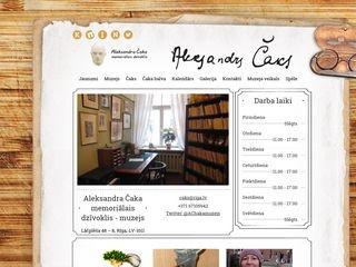 Aleksandra Čaka memoriālais dzīvoklis Mājaslapa
