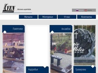 EVEN IK webpage