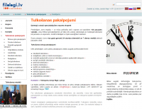 Filologi.lv Logo