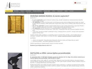 Jaņa Rozentāla un Rūdolfa Blaumaņa muzejs Mājaslapa