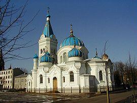Jelgavas Sv. Simeona un Sv. Annas pareizticīgo katedrāle Логотип