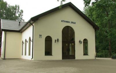 Atvadu zāle Rīgā,Jaunā Krematorija