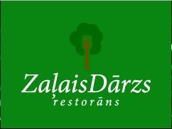 Zaļais Dārzs Логотип
