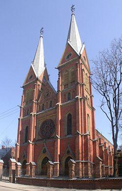 Rīgas Svētā Franciska Romas katoļu baznīca Логотип