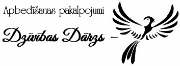 Dzīvības Dārzs SIA Логотип