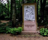Piemineklis nezināmajiem karavīriem Dobeles kapsēta