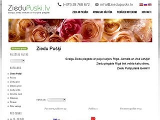 Ziedu Pušķi Mājaslapa
