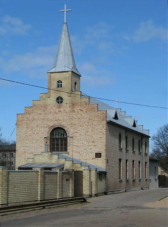 Rīgas Svētā Jāzepa Romas katoļu baznīca Логотип
