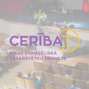 Cerība, Rīgas Vasarsvētku draudze Логотип