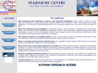 Baltic City, tukojumu centrs webpage