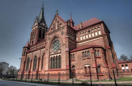 Jelgavas Bezvainīgās Jaunavas Marijas Romas katoļu katedrāle. Logo