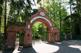 Meža kapi, Jelgava Logo