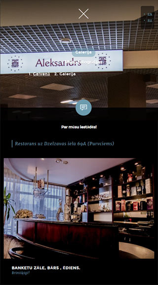 Aleksandrs restorāns, Arcada, tirdzniecības centrs webpage