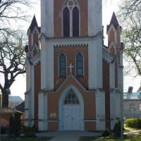 Jelgavas Sv. Jāņa evaņģēliski luteriskā baznīca Logo