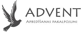 Advent SIA Логотип