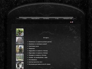 Akmens IAB IK Mājaslapa