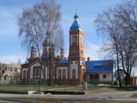 Sv. Georgija Bauskas pareizticīgo baznīca Логотип