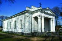 Ventspils Svētā Krusta Romas katoļu baznīca Logo