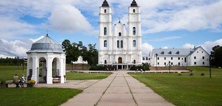 Aglonas Vissvētākās Jaunavas Marijas Debesīs uzņemšanas Bazilika logo